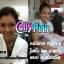 Colly Pink Collagen 6000 (คอลลาเจน เปปไทน์เข้มข้น 6000mg/ซอง) 1กล่องใหญ่ (30ซอง/กล่อง) thumbnail 8