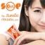 Colly SOP 500+ Colly Placenta รกปลาคอลลี่ ขาว เด็ก เด้ง 1 กล่อง 30 เม็ด thumbnail 13