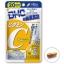 (แพ็คคุ่)DHC Vitamin C (20วัน) + DHC VITAMIN B-MIX 60 วัน อาหารเสริมเพื่อผิวเคลียร์ใส ไร้สิว ด้วย2ประสิทธิภาพการทำงาน thumbnail 2