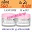 (แพ็คคุ่) Lancome Hydra Zen Anti-Stress Moisturising Cream 15ml. คู่กับ Lancome Hydra Zen Nuit Anti-Stress Moisturising Night Cream 15ml. (15mlX2) ครีมบำรุงผิวหน้า ลดความแห้งกร้าน ช่วยเติมความชุ่มชื่นให้ผิวได้อย่างสมดุล ครีมกลางวัน คู่ครีมกลางคืน thumbnail 1