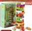 เกมส์คอนโดผัก Vegetables Building Blocks thumbnail 2