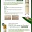 ลดจากราคาลดอีกเหลือ 450 บาท IT ' S Skin Special Set : PRESTIGE Serum d'escargot 40 ml + Pretige Serum Eye 15 ml.เซ็ทสุดคุ้ม มาเป็นคู่ ลดต่ำกว่าทุน thumbnail 2