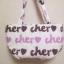 สุดhot Cher quilted style tote in original package ราคาพิเศษจ้า พลาดไม่ได้เด็ดขาด thumbnail 2