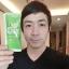 Colly Chlorophyll Fiber Plus คลอลี่ คลอโรฟิลล์ ไฟเบอร์ พลัส (15ซอง/กล่อง) จำนวน 1กล่อง thumbnail 2