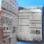 DYNASTY WARRIORS 6 version U.S.A คู่มือเฉลยเกม PlayStaion 2 จากทีมงาน YK GROUP thumbnail 7