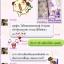 Hiso Slenda thumbnail 16