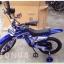 สีน้ำเงิน จักรยานวิบาก 16 นิ้ว สำหรับเด็กอายุ 6-8 ปี thumbnail 1