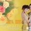 การ์ดแต่งงานแบบใส่ภาพตนเองได้ ขนาด 4x6 in thumbnail 11