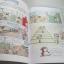มหัศจรรย์ภาพมายา eye magic Eye Magic Society เขียน Kim, Jung Han ภาพ อรวรรณ จุลแก้ว แปล***สินค้าหมด*** thumbnail 4