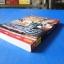DYNASTY WARRIORS GUNDAM เฉลยเกม XBOX360 thumbnail 5