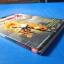 DRAGONBALLZ : SAGAS คู่มือเฉลยเกม PlayStaion 2 จากทีมงาน YK GROUP thumbnail 2