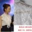TOTO เสื้อผ้าแฟชั่นดารา สีขาว มี2ชิ้น เสื้อตัวนอกผ้าลูกไม้+เสื้อตัวใน thumbnail 4