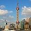 จิ๊กซอ 3 มิติ หอไข่มุกตะวันออก(Oriental Pearl Tower)(No.MC105h) thumbnail 5