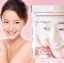 Seoul Secret WOMEN คอลลาเจนแบบเม็ดสำหรับผู้หญิง นำเข้าจากเกาหลี 100% ทานง่ายไม่คาว