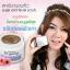 Dr. young sugar and cereal facial scrub thumbnail 1