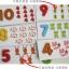 การ์ดตัวเลขแบบจิกซอว์ thumbnail 3