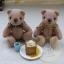 ตุ๊กตาหมีผ้าขูดขนสีโอวัลติน ขนาด 9 cm. - Good thumbnail 1