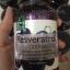 Neocell Resveratrol 100mg นีโอเซล เรสเวอราทรอล thumbnail 3
