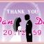 สติ๊กเกอร์ติดแต่งงาน2x3cm=225/ใบ thumbnail 15