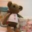 ตุ๊กตาหมีถักขนาด 18 cm. - PiPo ( brown) thumbnail 4