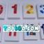 กล่องกระดานไวท์บอร์ดพร้อมตัวอักษร/ตัวเลขแบบแม่เหล็กและแบบโดมิโน thumbnail 5