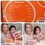 Colly SOP 500+ Colly Placenta รกปลาคอลลี่ ขาว เด็ก เด้ง 1 กล่อง 30 เม็ด thumbnail 18