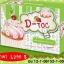 d-toc cupcake ดี ท็อค คัพเค้ก thumbnail 1