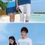 พร้อมส่ง ชุดคู่น่ารักๆ ผู้หญิง-เดรสสีฟ้าขาว / ผู้ชาย-เสื้อทีเชิ๊ตคอกลม thumbnail 4