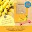 The Saem Natural – tox Banana Mask Sheet สำเนา