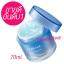 (รุ่นใหม่ 2015) Laneige Water Sleeping Mask 70 ml. ผลิตภัณฑ์บำรุงผิวในช่วงเวลากลางคืนมอบความชุ่มชื้นยามค่ำคืนให้แก่ผิวอย่างมีประสิทธิภาพสูงสุดถึง8ชั่วโมง สูตรใหม่SLEEP-TOX™ and MOISTURE-WRAP™เนือ้เบาพร้อมเทคโนโลยีดีขึ้น thumbnail 1