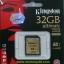 Kingston SD Ultimate 32GB 90MB/s (600X)(Synnex/ABT) thumbnail 1