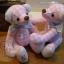 ตุ๊กตาหมีผ้าฝ้ายสีชมพู ขนาด 12 cm. - Bess thumbnail 2