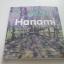 ฮานามิ รื่นรมย์...ชมดอกไม้ (Hanami) ดร.ระวีวรรณ ประกอบผล เรื่อง กลุ่มอาร์ตกิฟท์ ภาพ thumbnail 1