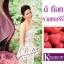 D-Toc Raspberry thumbnail 1