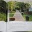สวนในบ้าน เล่ม 25 สวนหลากสไตล์ พิมพ์ครั้งที่ 4 thumbnail 9