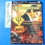 CONSTANTINE เฉลยเกม PlayStation 2 จากทีมงาน YK GROUP thumbnail 13