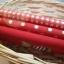 เซตผ้าฝ้ายโทนสีแดง (1/8 หลา ) 3 ชิ้น thumbnail 3