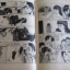 ตากล้อง ชุด เล่ม 1,3,4,5,6,7,8,9,10,11,12 (12 เล่มจบ ขาดเล่ม 2) SATOMI KEI เขียน thumbnail 5