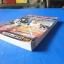 DYNASTY WARRIORS GUNDAM เฉลยเกม XBOX360 thumbnail 3