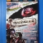 manhunt 2 เฉลยเกม PS2 thumbnail 1