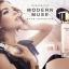 Estee Lauder Modern Muse EDP ขนาดทดลอง 4 ml. หัวสเปรย์ (No Box) ไม่มีกล่อง thumbnail 4