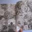 Godsider Second ก็อดไซเดอร์ เซคันด์ เล่ม 1-7 (ยังไม่จบชุด) Maki Kouji เขียน thumbnail 4