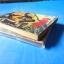 นวนิยายชุดล่องไพร ป่าช้าช้าง โดย น้อย อินทนนท์ ภาค 6 และ ภาค 7 ขายรวม 2 เล่ม thumbnail 6