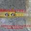 ล็อคล้อรถยนต์ SOLEX รุ่น J thumbnail 3