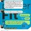 Power Fit By Yo อาหารเสริม thumbnail 10