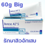 Benzac AC 5% 60 g เบนแซค เอซี 5% 60 g ทำหน้าที่ในการฆ่าเชื้อโรค P Acne ซึ่งเป็นสาเหตุของสิวอักเสบอย่าง - หลอดใหญ่ สำเนา