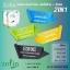 Zolin โซลิน ลดน้ำหนัก thumbnail 20