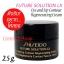 ลด72% Shiseido Future Solution Eye and Lip Contour Regernating cream 2.5 กรัม (ไซด์ปกติ 15 กรัมราคา 5500 บาท) thumbnail 2