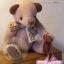 ตุ๊กตาหมีผ้าขูดขนสีน้ำตาลขนาด 19 cm. - Lilac thumbnail 1