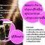 แชมพู cw colla witch shampoo thumbnail 11